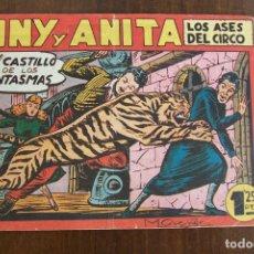 Giornalini: GRAN LOTE TONY Y ANITA DE 88 Nº DE LA PRIMERA. Lote 164810826
