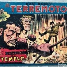 Giornalini: DAN BARRY EL TERREMOTO 45 ORIGINAL. EDITORIAL MAGA. DIBUJOS JOSE ORTIZ. Lote 169297864