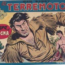 Tebeos: COMIC COLECCION DAN BARRY EL TERREMOTO Nº 37. Lote 171399775