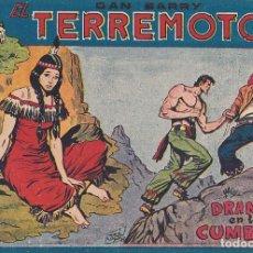 Tebeos: COMIC COLECCION DAN BARRY EL TERREMOTO Nº 39. Lote 171399818