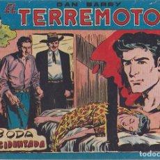 Tebeos: COMIC COLECCION DAN BARRY EL TERREMOTO Nº 63. Lote 171399915