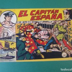 """Tebeos: CAPITAN ESPAÑA, EL (1955, MAGA) 3 · 11-V-1955 · EL JEFE DE LA """"ESTRELLA AMARILLA"""". Lote 172657513"""