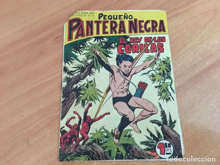Tebeos: PEQUEÑO PANTERA NEGRA LOTE 15 EJEMPLARES (ORIGINAL MAGA) (COIB26) - Foto 10 - 173923865