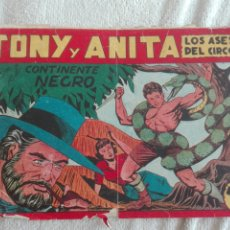 Tebeos: TONY Y ANITA EDITORIAL MAGA 18. Lote 175615878