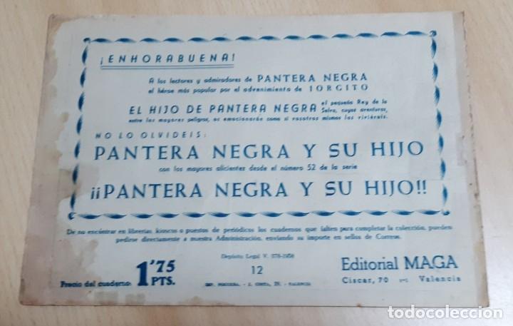 Tebeos: AUDACES LEGIONARIOS - MAGA / NÚMERO 12 - Foto 2 - 176378480