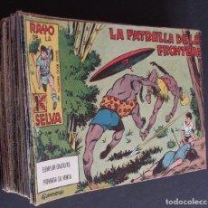 Tebeos: RAYO DE LA SELVA COLECCIÓN COMPLETA MAGA. Lote 176448289