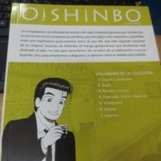 Tebeos: OISHINBO A LA CARTE SAKE VV.AA EDIT NORMA AÑO 2005. Lote 177136000