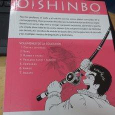 Tebeos: OISHINBO A LA CARTE PESCADO SUSHI Y SASHIMI VV.AA EDIT NORMA AÑO 2005. Lote 177136155