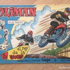 Livros de Banda Desenhada: OLIMAN, Nº 45 - MAGA, ORIGINAL - GCH. Lote 178566202