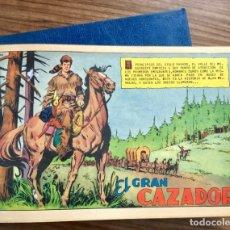 Tebeos: EL GRAN CAZADOR Y LAS AVENTURAS DE MARCO POLO. MAGA 1964. ENCUADERNADAS EN UN TOMO. ORIGINALES. Lote 181352147