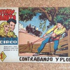 Tebeos: TONY Y ANITA, Nº 16 - MAGA, ORIGINAL - GCH. Lote 181890206