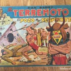 Giornalini: DAN BARRY EL TERREMOTO - NUMERO 4 - MAGA, ORIGINAL - GCH. Lote 183994045