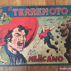 Giornalini: DAN BARRY EL TERREMOTO - NUMERO 35 - MAGA, ORIGINAL - GCH. Lote 183999882