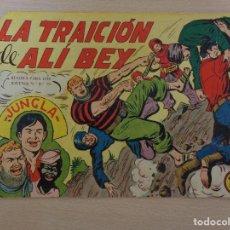 Tebeos: JUNGLA NÚM. 21 LA TRAICIÓN DE ALI BEY. ORIGINAL. BUEN ESTADO. EDITA MAGA. Lote 186173258