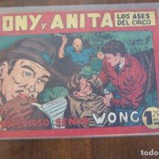 Tebeos: MAGA,- TONY Y ANITA Nº 50. Lote 186220090