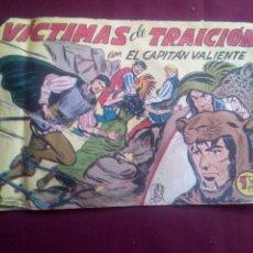 Tebeos: EL CAPITÁN VALIENTE. Lote 186228195
