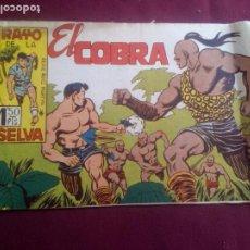 Tebeos: EL COBRA. Lote 186228233