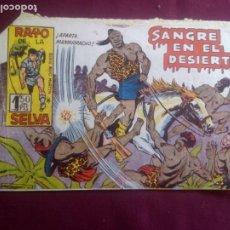 Livros de Banda Desenhada: RAYO DE LA SELVA. Lote 186229391