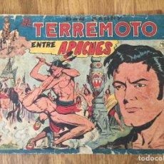 Tebeos: DAN BARRY EL TERREMOTO - NUMERO 18 - MAGA, ORIGINAL - GCH. Lote 186286357