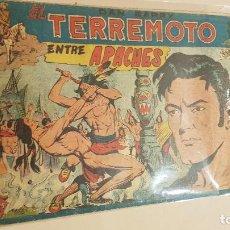 Tebeos: DAN BARRY EL TERREMOTO Nº18. Lote 186431301