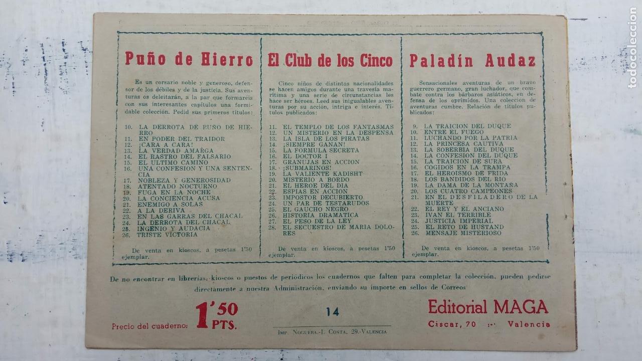 Tebeos: EL CAPITÁN VALIENTE ORIGINAL LOTE 2 AL 18 MENOS EL 15, MAGNÍFICO ESTADO, VER TODAS LAS PORTADAS - Foto 37 - 188515530