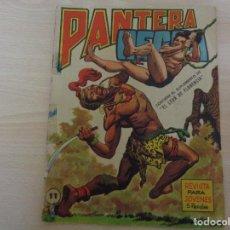 Tebeos: PANTERA NEGRA REVISTA Nº 11. CONTIENE SUPLEMENTO EL LEÓN DE FLORENCIA. EDITA MAGA. Lote 189512006