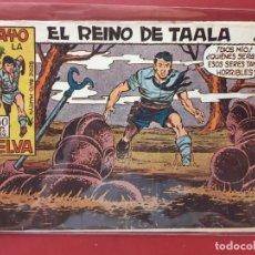 Tebeos: RAYO DE LA SELVA Nº 26 ORIGINAL MAGA 1960. Lote 190523686