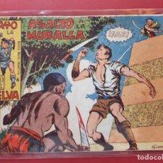 Tebeos: RAYO DE LA SELVA Nº 28 ORIGINAL MAGA 1960. Lote 190523725