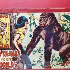 Tebeos: RAYO DE LA SELVA Nº 12 ORIGINAL MAGA 1960. Lote 190523896