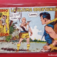 Tebeos: RAYO DE LA SELVA Nº 14 ORIGINAL MAGA 1960. Lote 190523972