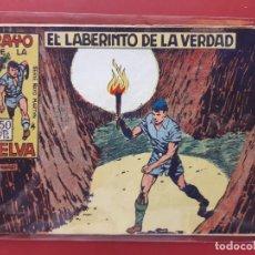 Tebeos: RAYO DE LA SELVA Nº 17 ORIGINAL MAGA 1960. Lote 190524041