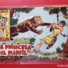 Tebeos: RAYO DE LA SELVA Nº 18 ORIGINAL MAGA 1960. Lote 190524060