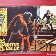 Tebeos: RAYO DE LA SELVA Nº 37 ORIGINAL MAGA 1960. Lote 190524388