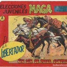 Tebeos: SELECCIONES JUVENILES MAGA - EL LIBERTADOR Nº 16 - BUEN ESTADO. Lote 190738861