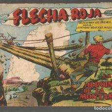 BDs: FLECHA ROJA. Nº 78. ORIGINAL MAGA, 1962.(P/C58). Lote 191642266