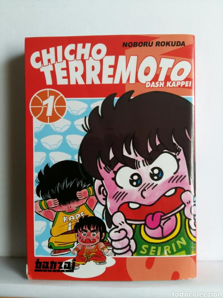 CHICHO TERREMOTO TOMO Nº 1. BANZAI (Tebeos y Comics - Maga - Otros)