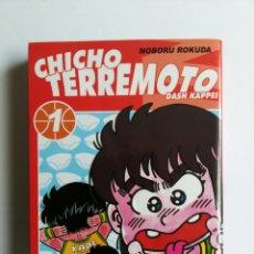 Tebeos: CHICHO TERREMOTO TOMO Nº 1. BANZAI. Lote 236090915