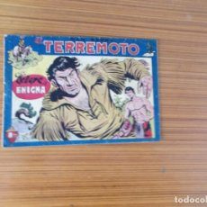 Livros de Banda Desenhada: DAN BARRY EL TERREMOTO Nº 37 EDITA MAGA . Lote 193634395