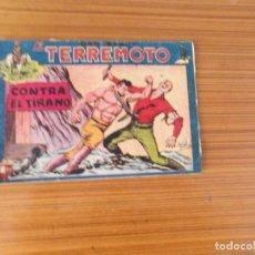 Tebeos: DAN BARRY EL TERREMOTO Nº 26 EDITA MAGA . Lote 193635187