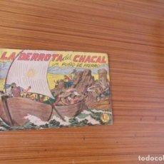 Tebeos: PUÑO DE HIERRO Nº 24 EDITA MAGA . Lote 194006988
