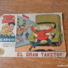 Tebeos: TONY Y ANITA Nº 61 2 ª EDITORIAL MAGA. Lote 194010710