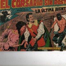 Tebeos: EL CORSARIO SIN ROSTRO Nº 42 ORIGINAL. Lote 194342821