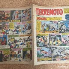 Tebeos: TERREMOTO PRESENTA - NUMERO 17 - MAGA, ORIGINAL - GCH1. Lote 194394040