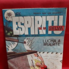 BDs: EL ESPÍRITU DE LA SELVA SERIE ATLETAS NÚMERO 87 AÑO 1962 EDITORIAL MAGA. Lote 195333231