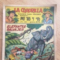 BDs: LA CUADRILLA PRESENTA: MI TIO Y YO - NUMERO 5 - MAGA, ORIGINAL - GCH1. Lote 195384062