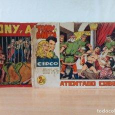 Tebeos: LOTE DE ANTIGUOS TEBEOS DE TONY Y ANITA.AÑOS 50/60. Lote 196376800