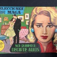 Tebeos: NO QUIERO DECIRTE ADIOS - SELECCIONES MAGA JUVENILES FEMENINAS. Lote 196653355