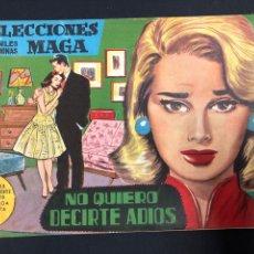 Tebeos: NO QUIERO DECIRTE ADIOS - SELECCIONES MAGA JUVENILES FEMENINAS. Lote 196653451