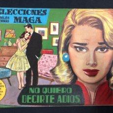 Tebeos: NO QUIERO DECIRTE ADIOS - SELECCIONES MAGA JUVENILES FEMENINAS. Lote 196653531