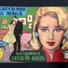 Tebeos: NO QUIERO DECIRTE ADIOS - SELECCIONES MAGA JUVENILES FEMENINAS. Lote 196653661